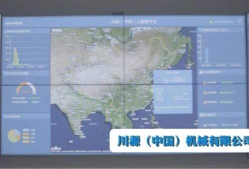 川源中国战情室