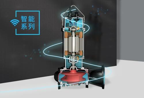 智能潜水泵