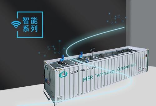 智能集装箱式一体化污水处理设备